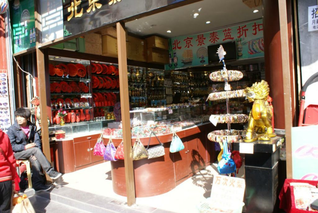 pekin-2011-040